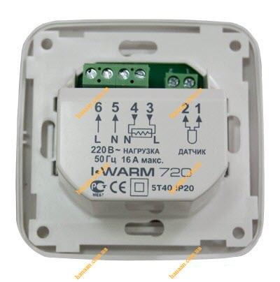 Инструкция i-warm 720